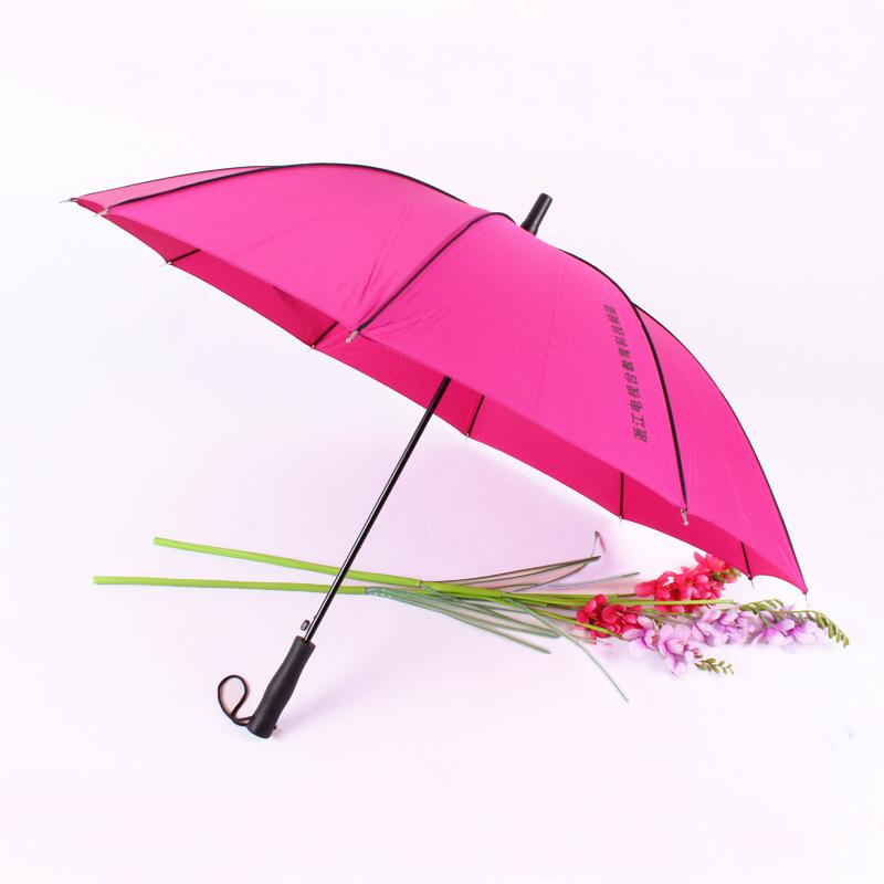 清新纯色包边简约雨伞自动直杆伞加固礼品广告伞男女式创意个性伞