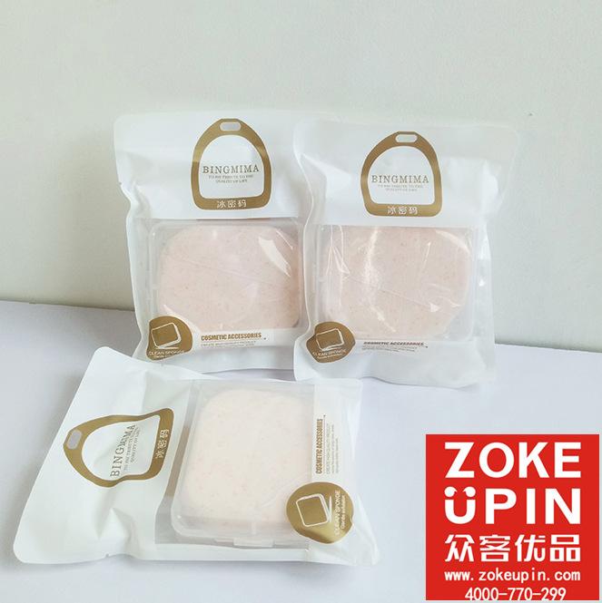 广州德毅实业有限公司时尚百货 莆田小百货代理 最为可靠的品牌