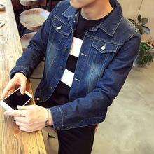 男式夹克春秋款时尚翻领纯色休闲外套韩版男装修身型韩版牛仔衣服
