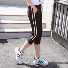 夏季新款薄款七分裤卫裤运动裤女哈伦裤休闲裤韩版一件代发5108