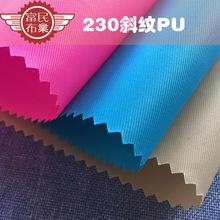 廠家現貨直銷可數碼印花230pu斜紋牛津布手袋收納袋里布價格實惠