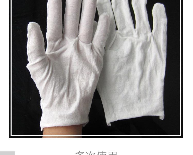 Gants anti coupures -   résistants aux coups de couteau antistatiques de protection basse température de protection généraux antidérapants chauds - Ref 3404575 Image 8