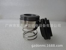 食品卫生泵机械密封适用于远安等国内外食品卫生泵广州生产发货