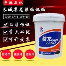 一氧化碳CBA2E-255268