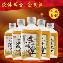 杏花村清香型黍米纯粮酒小瓶酒100ml18度金黄酒 厂家黄酒整箱特价