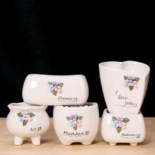 多肉植物陶瓷花盆纯白色个性简约办公室客厅桌面拼盘白瓷多肉花盆