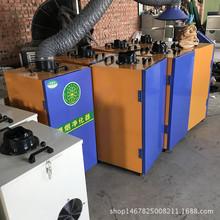电焊机 焊接烟尘烟雾除尘器 工业空气移动式焊烟净化器价格