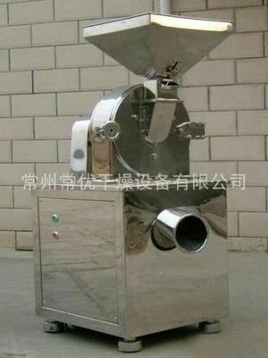专业供应 多功能粉碎机 高速粉碎机 不锈钢粉碎机 中药粉碎机