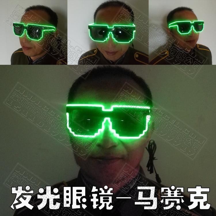 发光眼镜 LED眼镜 EL冷光眼镜 马赛克太阳眼镜 夜店舞会派对搞怪