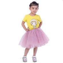 歐美新款兒童網紗蓬蓬裙 女童純色半身公主tutu裙童裙子廠家批發