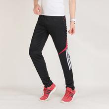 新款男士运动瑜伽长裤跑步健身裤 工装裤休闲卫裤男休闲裤定制