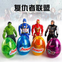 Transformed Toy Model Avengers Transformed Egg Children's Toys Joint Movement Simulation Iron Man Green Giant