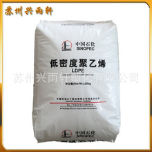 呋喃树脂D1DFEF-11685