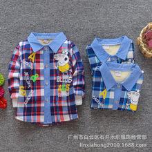 外贸童装衬衫批发 中小童男童格子休闲衬衫儿童秋冬长袖保暖上衣