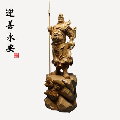 黄杨木关公佛像武财神木雕刻摆件精品家居手工艺品迎善永安工艺