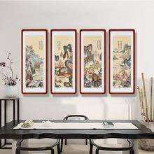 梅兰竹菊挂画国画花鸟四联装饰画有框四条屏沙发背景墙