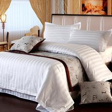 厂家直销酒店布草白色纯棉提花四件套三公分缎条床单加工定做