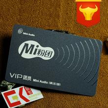 非接触式智能CPU卡FM1208CPU卡复旦1204FM1280CPU卡钥匙扣卡白卡