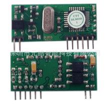 四通道DALI解碼模塊 DALI調光電源 RGBW調光方案,4路DALI解碼模塊