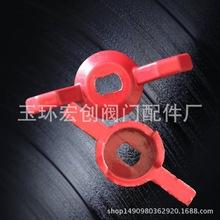 专业生产  阀门配件 手柄 蝶阀把手 球阀 铝手柄 厂家直销