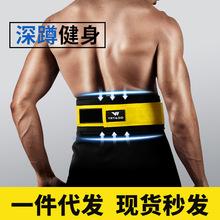 单层健身护腰深蹲腰带举重硬拉训练运动装备束收腹护腰带男女护具