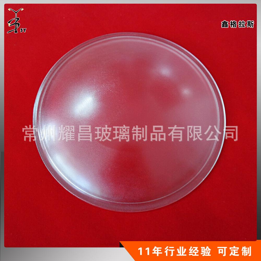 防眩光布纹钢化玻璃灯罩 厂家直销路灯灯罩