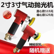 2寸3寸气动抛光机 偏心直心砂纸机 同芯打磨机 小型打蜡机 研磨机