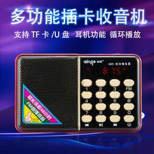 正品秦歌M25 收音机插卡mp3老人便携式随身听播放器充电迷你