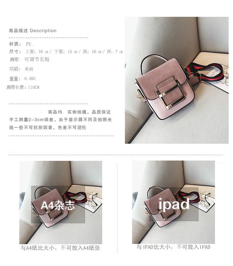 Korean version PUfashion bag (Pink)NHPB0141-Pink
