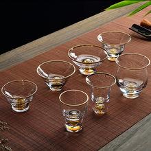 中国制造透明玻璃金边灌金品茗杯描金藏金杯金箔主人杯个人杯茶