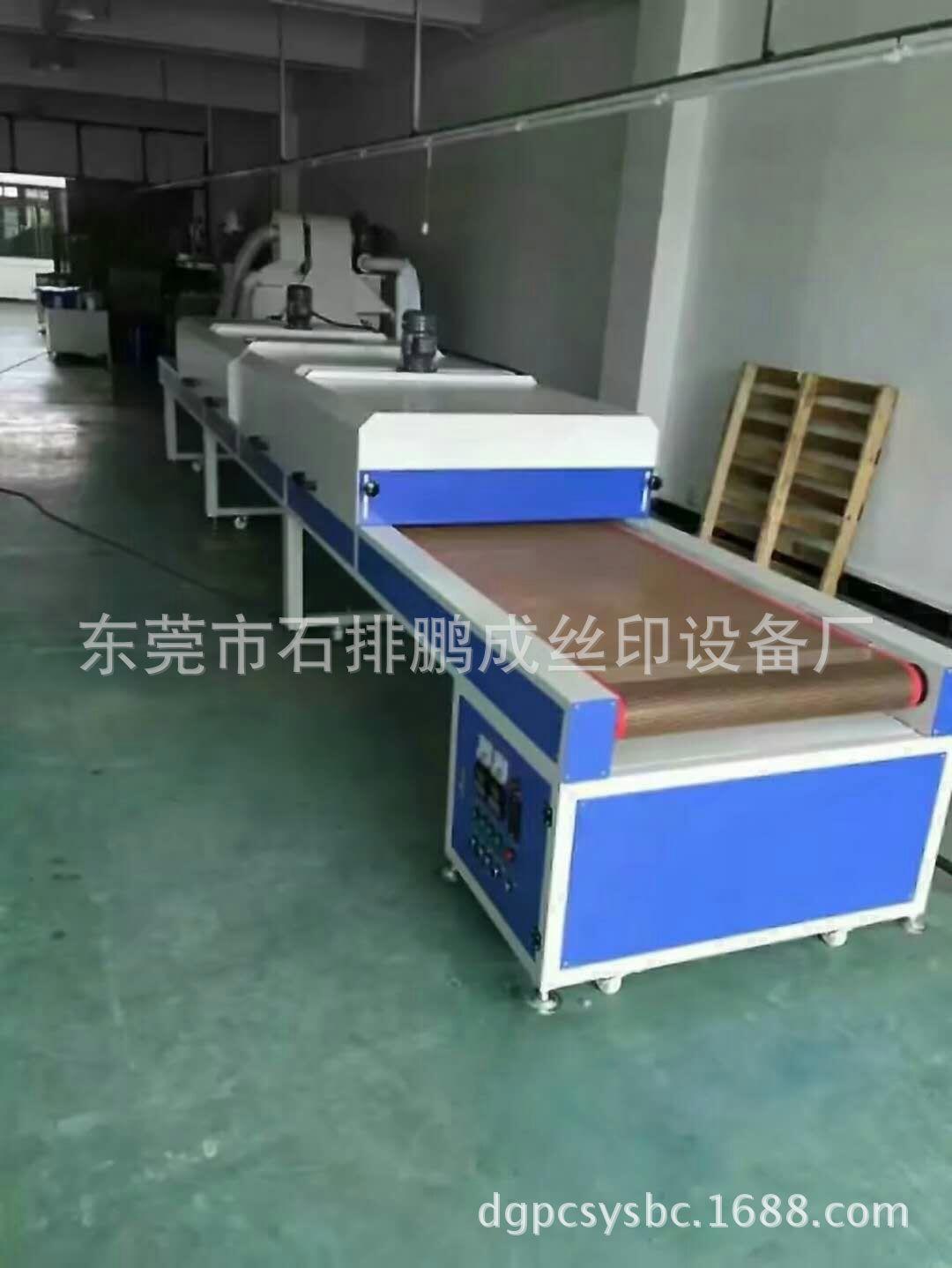 烘干设备_厂家直销隧道炉高温烘干设备输送炉