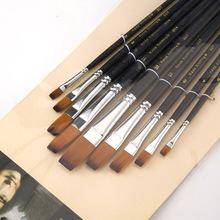 9支扁头尼龙毛铜管画笔套装 水彩丙烯画刷学生儿童美术用品批发