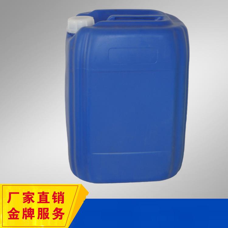 【大量供应】【优级品】聚己内酯二元醇PCL 合成树脂、油墨等