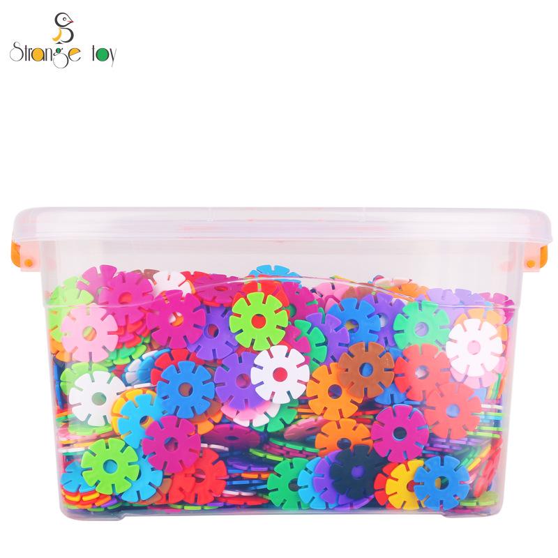 雪花片积木塑料拼装加厚幼儿园早教智力儿童男女孩桌面玩具