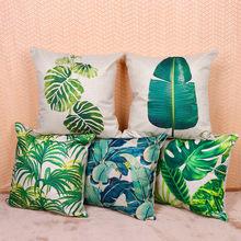 廠家2020時尚家居亞麻抱枕套創意沙發靠枕枕套靠墊套定制一件代發