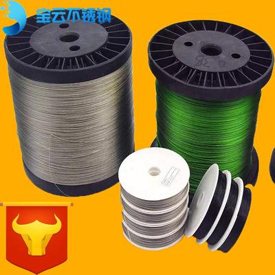 3mm304不锈钢钢丝绳3mm7*7结构不锈钢钢丝绳环保材料襄樊厂家直销