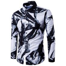 2018春夏装欧美风加大码衬衣 男士数码印花水墨长袖衬衫时尚休闲