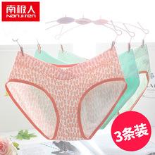 孕妇怀孕内裤优质纯棉里裆低腰托腹产妇孕期大码怀孕期短裤内衣