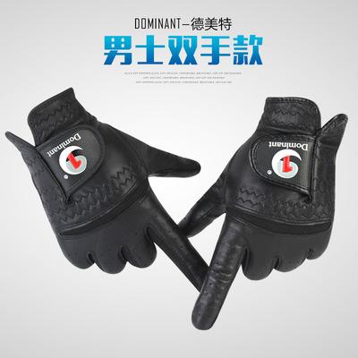 正品Dominant/德美特 男士高尔夫手套 黑色全羊皮手套 加厚 双手