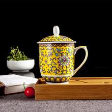 厂家直销大容量办公杯精致釉上彩陶瓷杯 奢华贵气 带盖骨瓷水杯