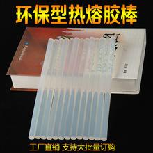 陶瓷油墨4EA068B4-46845