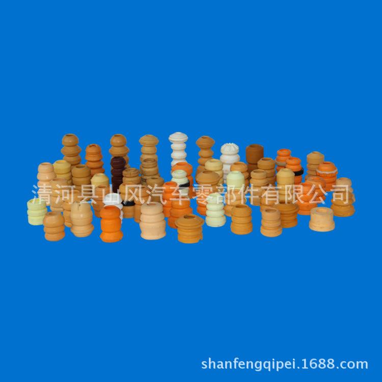 生产销售本田05款奥德赛聚氨酯缓冲胶PU发泡胶块51722-SFE-003