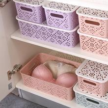 创意镂空多功能内衣收纳盒 家居生活用品塑料收纳盒储物整理箱