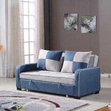 简约?#23478;?#21351;室床懒人折叠小户型可拆洗多功能客厅现代双人沙发