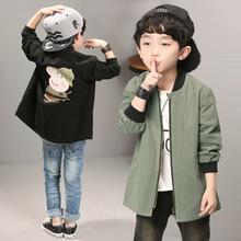 2017秋季新款童装韩版儿童风衣外套潮款男童上衣卡通儿童连帽外套