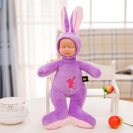 Soothing sleeping doll simulation sleep doll appease doll accompanying sleeping doll baby plush toy