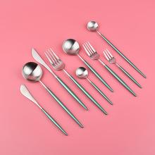 葡萄牙刀叉新款不锈钢西餐餐具套装 蛋糕刀叉cutipol玻璃餐具配套