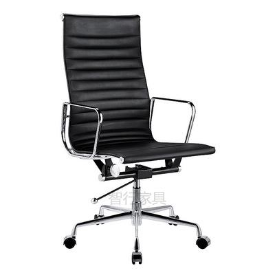 伊姆斯铝合金办公椅西皮真皮升降椅高背电脑椅职员椅转椅