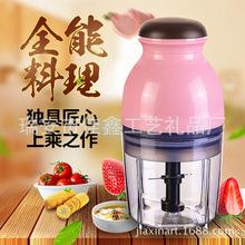 新款家用料理机多功能电动婴儿宝宝搅拌辅食机豆浆绞肉果汁榨汁机