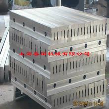 营口剪板机刀片厂家 现货供应机械剪板机刀片 液压剪板机刀片